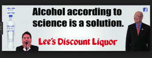 Uncopyable Rock Star: Lee's Discount Liquor 1